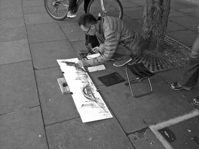 Manchester-pavement art